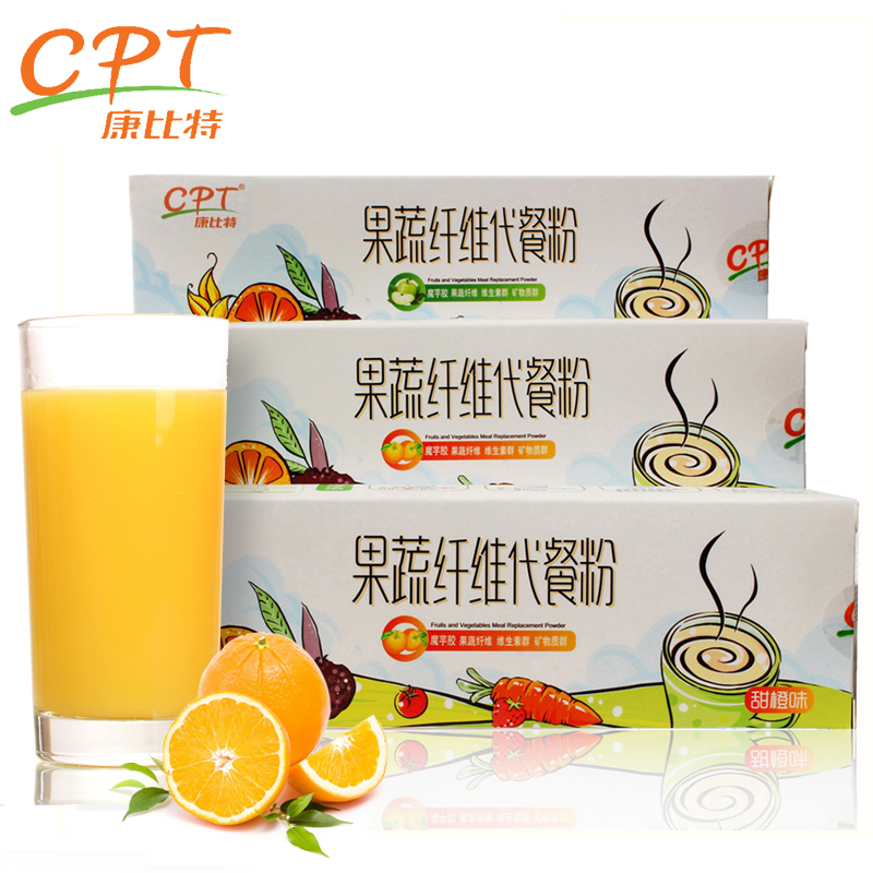 康比特果蔬纤维代餐粉3盒装 魔芋膳食纤维营养饱腹食品