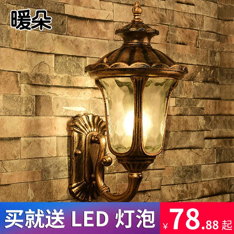暖朵欧式复古壁灯B0096-1-C