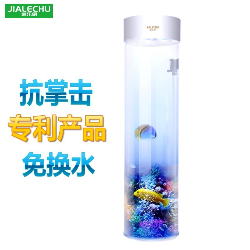 家乐厨鱼缸客厅家用圆柱水族箱生态免换水大中型亚克力金鱼缸过滤
