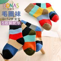 宝娜斯儿童袜子纯棉宝宝男童女童加厚毛圈秋冬1-3岁5-7-9婴儿冬季
