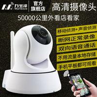 无线摄像头 智能wifi家用红外夜视一体机网络高清手机远程监控器