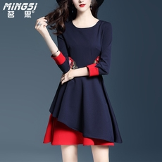 Women's dress Ming SI ms/d17322536 2017