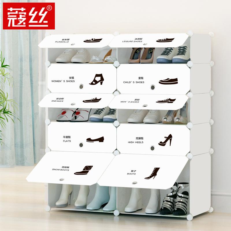 蔻丝简约现代塑料大鞋架0123