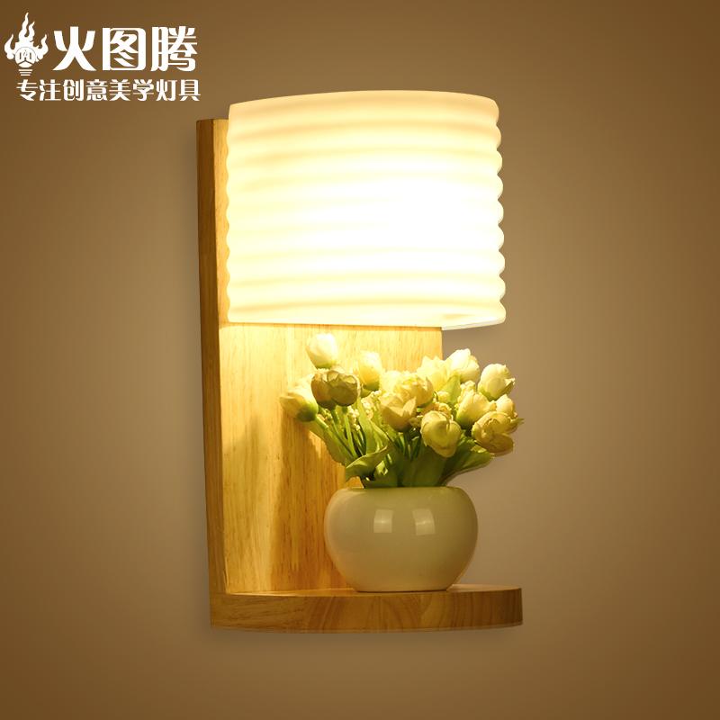 火图腾北欧简约创意玻璃壁灯HB-6031