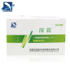 Home-based fecal occult blood detection reagent strip 10 servings fecal occult blood screening for colorectal gastrointestinal bleeding ZN1