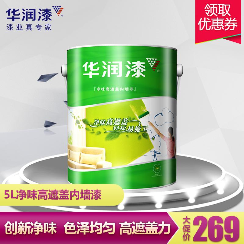 华润漆高遮盖净味技术涂料乳胶漆RS003-5L