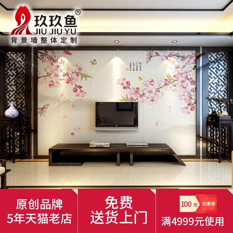 玖玖鱼电视墙瓷砖中式