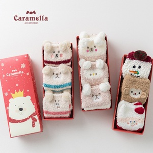 caramella秋冬儿童款地板袜 保暖童袜 半边绒3双礼盒装袜子