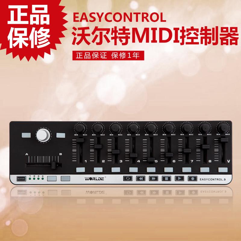 Как сделать миди контроллер
