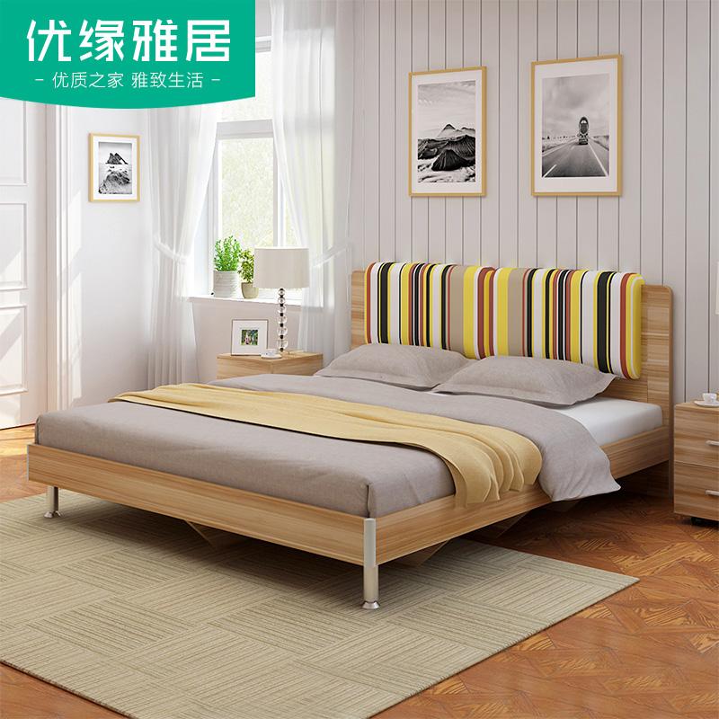 布艺床现代简约床板式床1.5米1.8米双人床软包床布艺床榻榻米