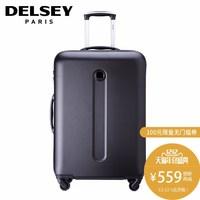DELSEY法国大使时尚旅行箱 26寸拉杆箱简约箱包 静音万向轮行李箱