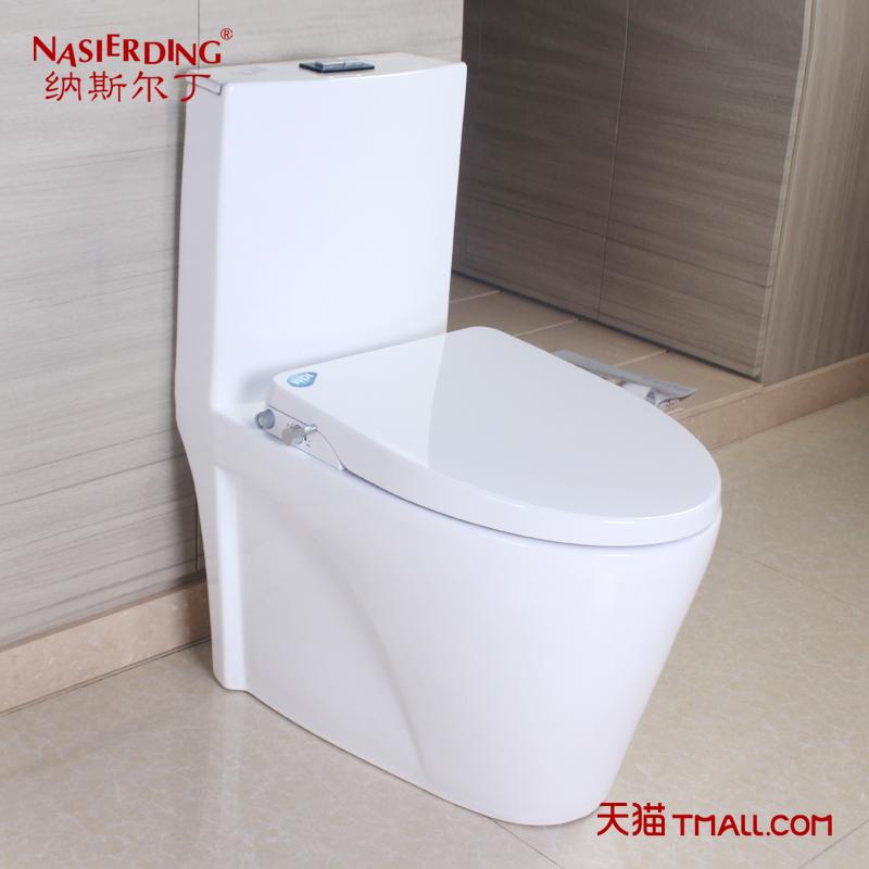 纳斯尔丁抽水马桶N6688
