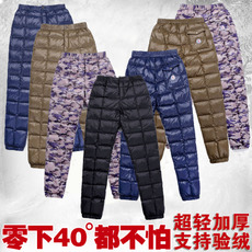 Insulated pants Ayzan