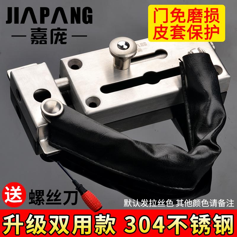 嘉庞304不锈钢防盗链加厚门防盗链-2