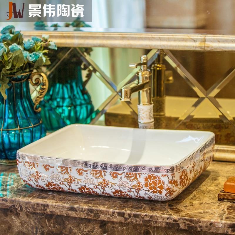 景伟陶瓷卫浴台上盆GDT110金边富贵花