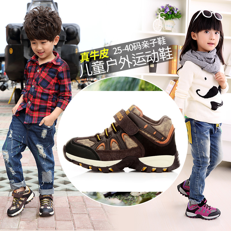 Baby sneakers Q 8 q86598 2016