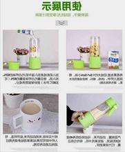 汁机便携式微型迷你便携家用破壁机料理机厨房电器榨汁机果汁机原
