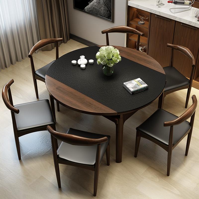 加能量火烧石伸缩餐桌JNL010