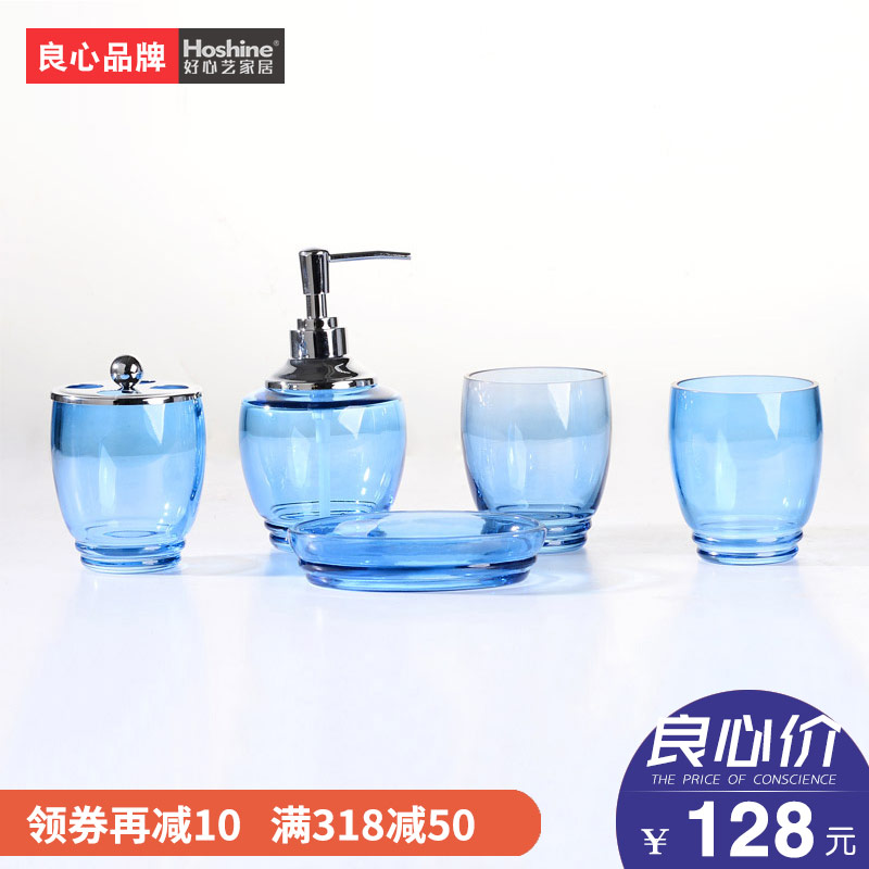 好心艺卫浴五件套WY14-07