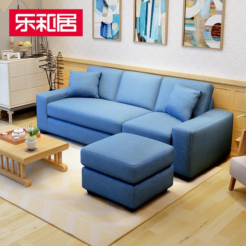 乐和居小户型布艺沙发BYS350-T