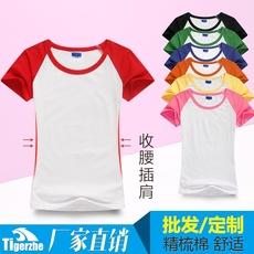 Женщин экипажа шеи реглан пустой футболки