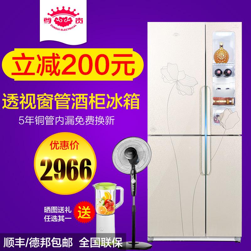 尊贵家用对开四门铜管电冰箱bcd358c
