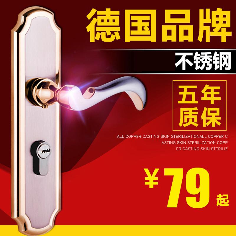 德国dgposy宝生元不锈钢门锁XH5011-V1