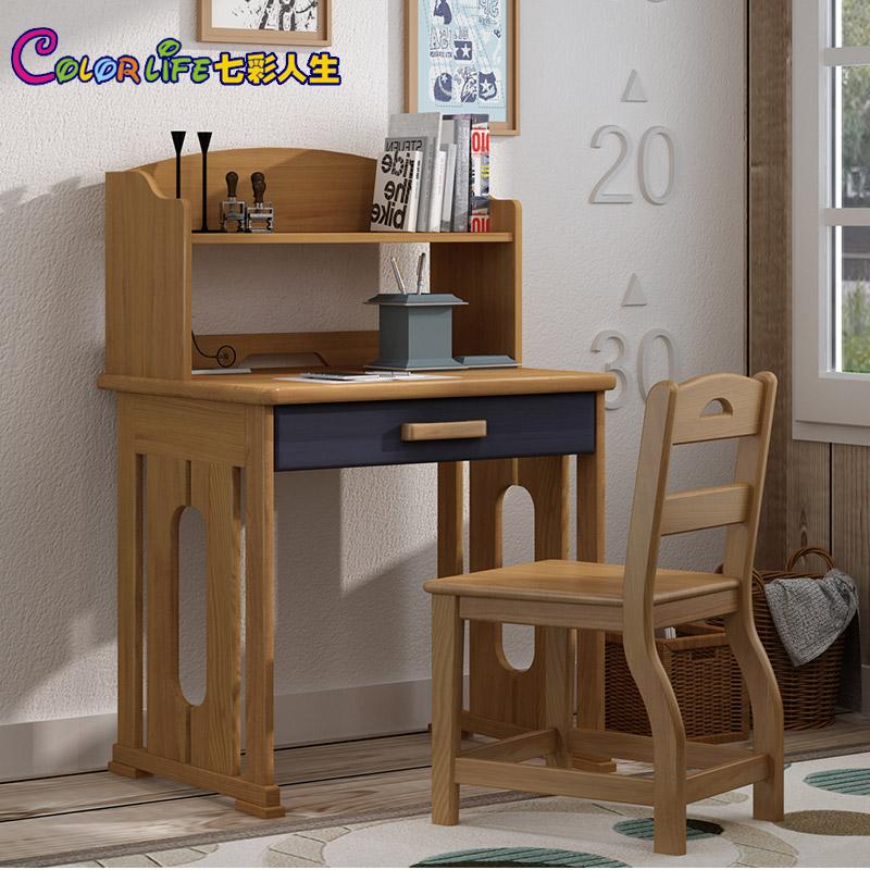 七彩人生儿童实木书桌ME-FT1360