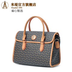米堤专柜正品女包手提包大包米提女款斜跨包欧美时尚包包