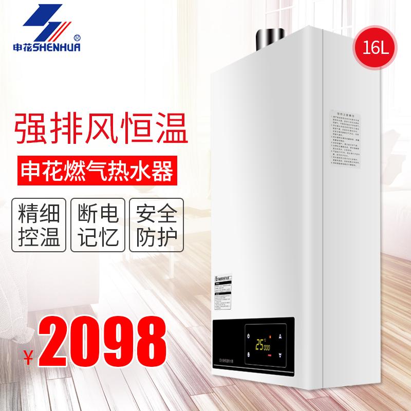 申花燃气热水器jsq30hk