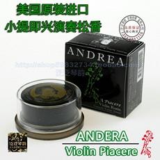 ANDREA Piacere