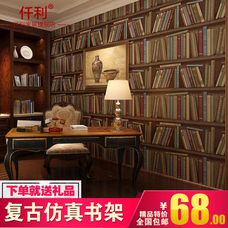 仟利现代中式墙纸5014-11