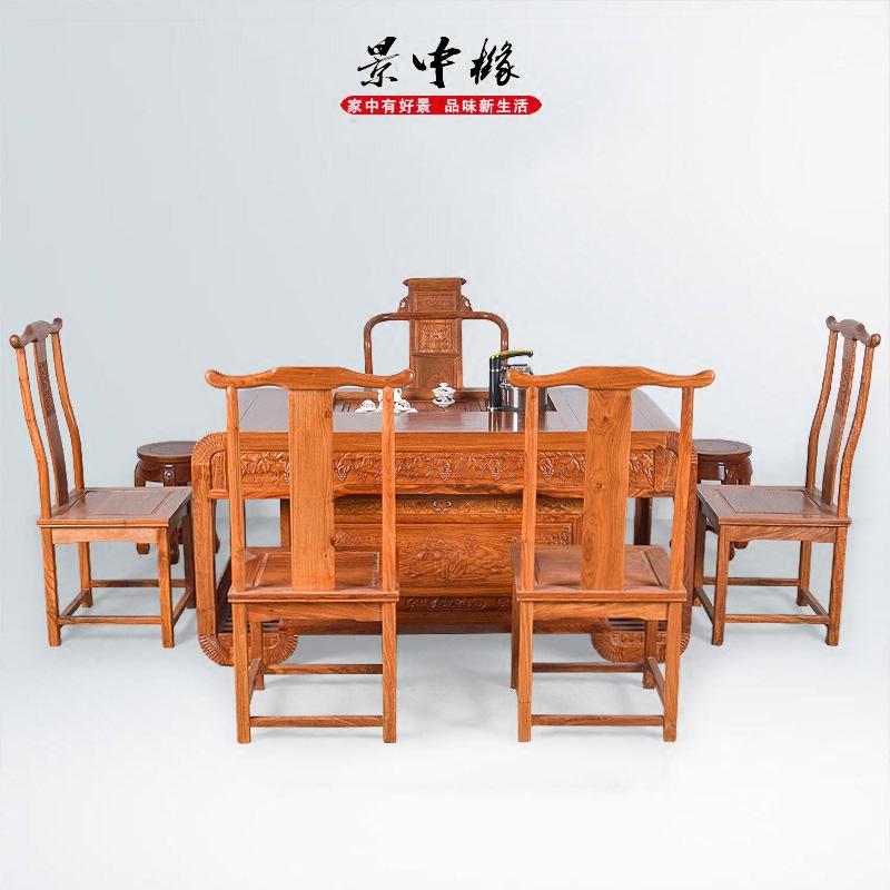景中橼茶桌JJ01