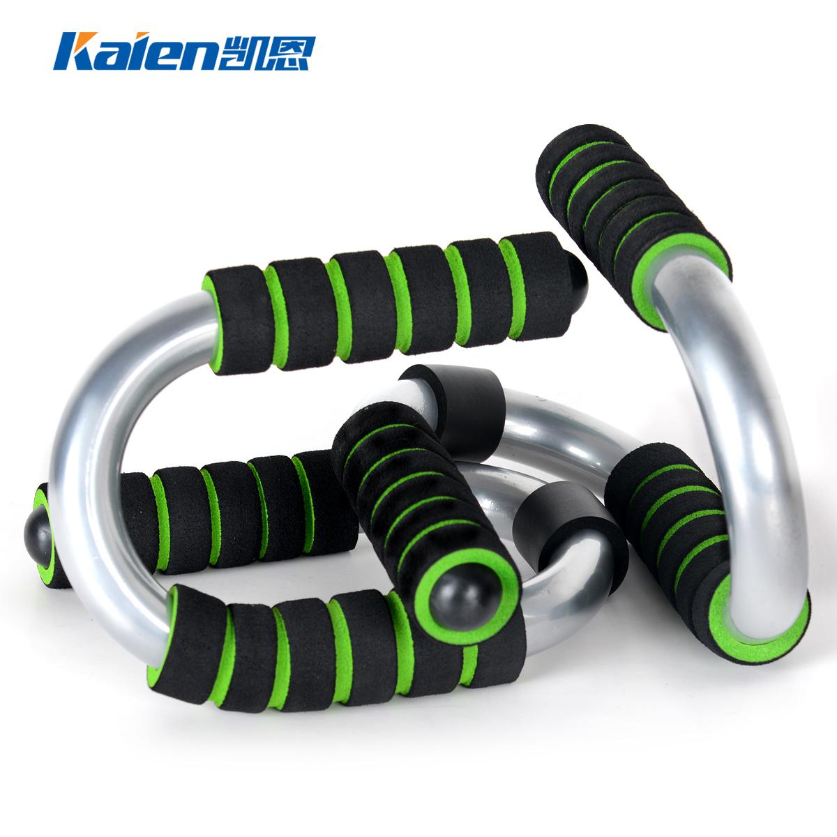 高碳钢俯卧撑支架 s型俯卧撑架 室内健身器材胸肌训练器体育用品