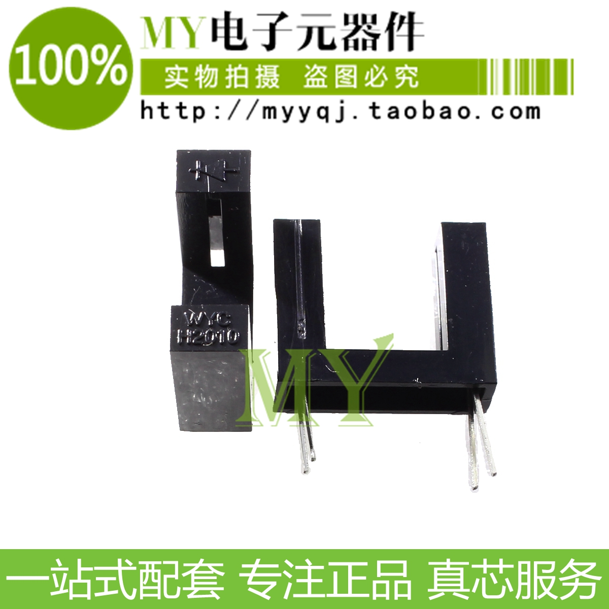 Slot Switch Wyc H2010 Width 10mm U Type Infrared Photoelectric Slotted Opto Through Beam Sensor