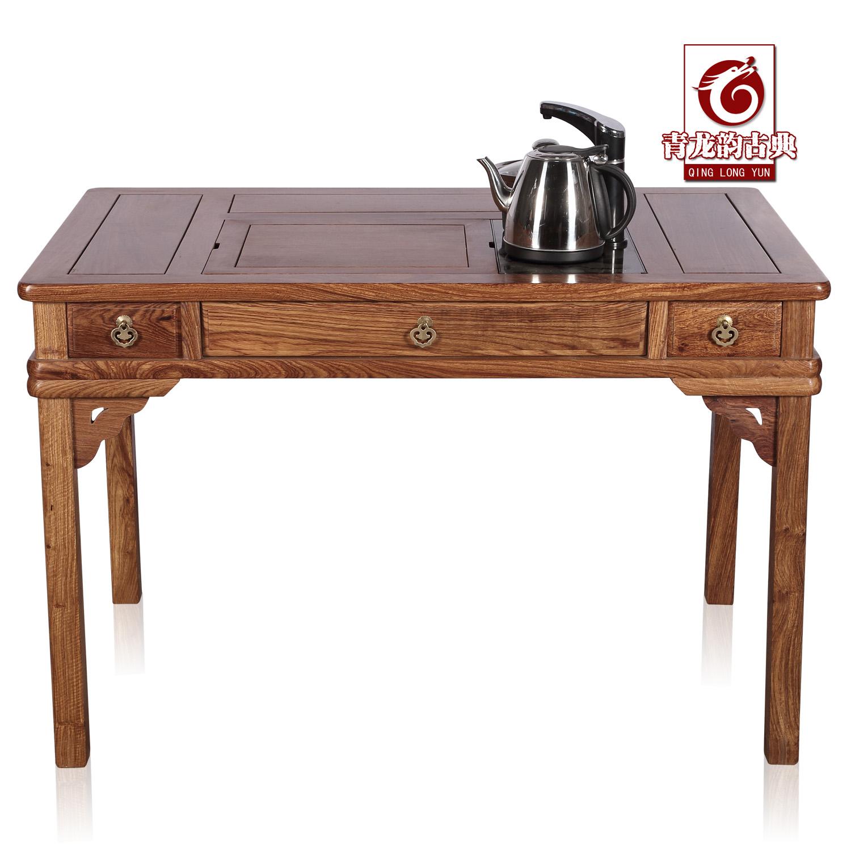 青龙韵花梨木带电磁炉茶桌fhxcz003