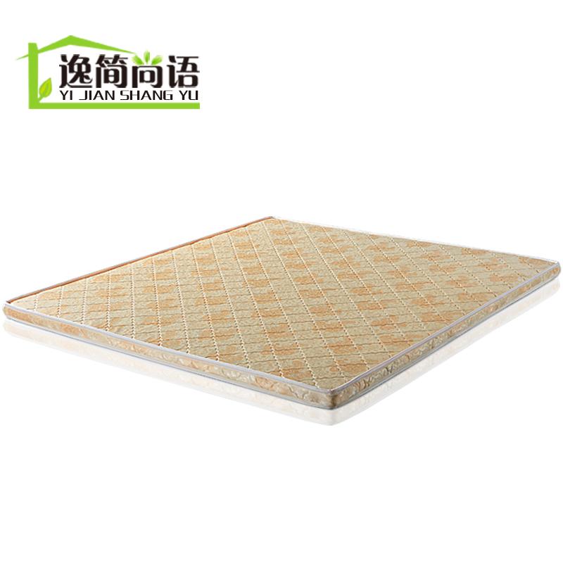逸简尚语床垫1.51.8m床垫花色床垫