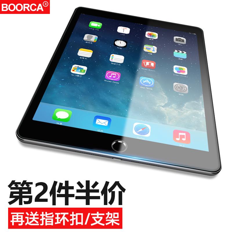 2018新款ipad钢化膜苹果ipad air2钢化膜pro9.7贴膜ipad2017款平板电脑iPad5-6玻璃膜air1防指纹保护膜