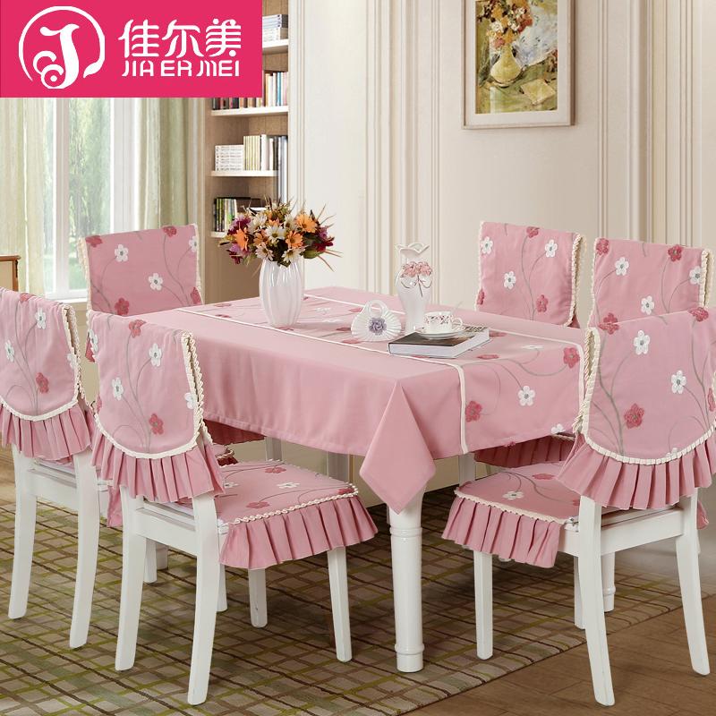 佳尔美中国风绣花餐桌JEM-wbhczb