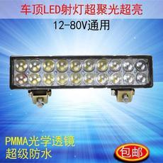лампа Sunshine LED 12v24V