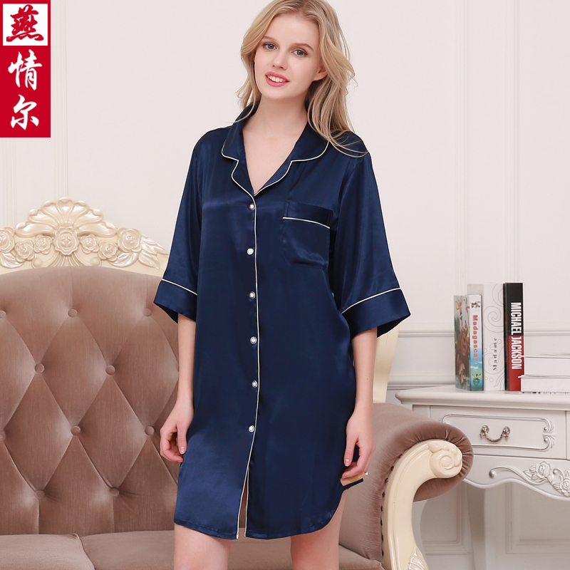 Wine red ladies sexy shirt nightdress long-sleeved spring and summer thin section silk satin pajamas temptation button home service