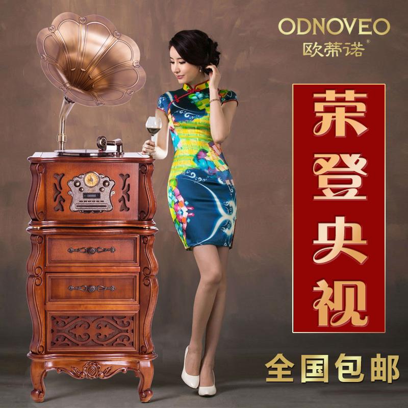 欧蒂诺留声机流声机老式电唱机仿古实木音响复古黑胶唱片机大喇叭