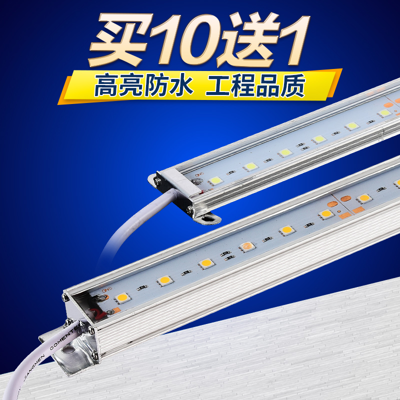 海阁拉斯硬灯条5050光源灯带HC-GXD12-10W
