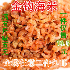 Maochang was marine specialty store 250g