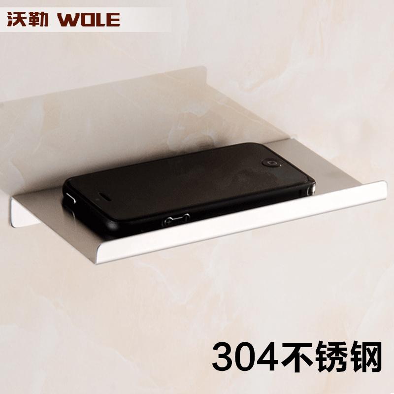 沃勒拉丝面304不锈钢手机架Z-001