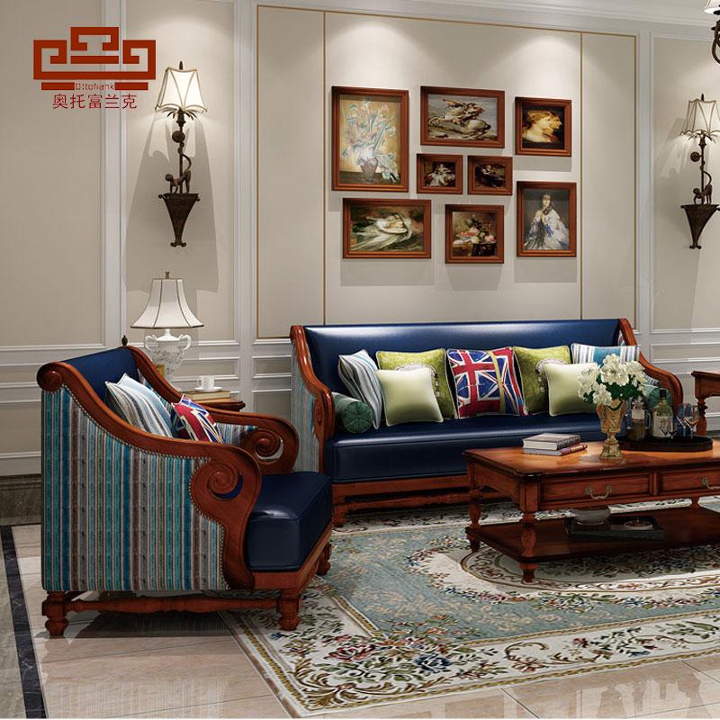 实木欧式沙发乡村美式沙发皮布沙发客厅123组合大小户型客厅家具