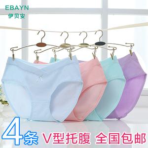 孕妇内裤纯棉夏季怀孕期低腰托腹裆全棉无痕产妇透气孕妇内衣大码