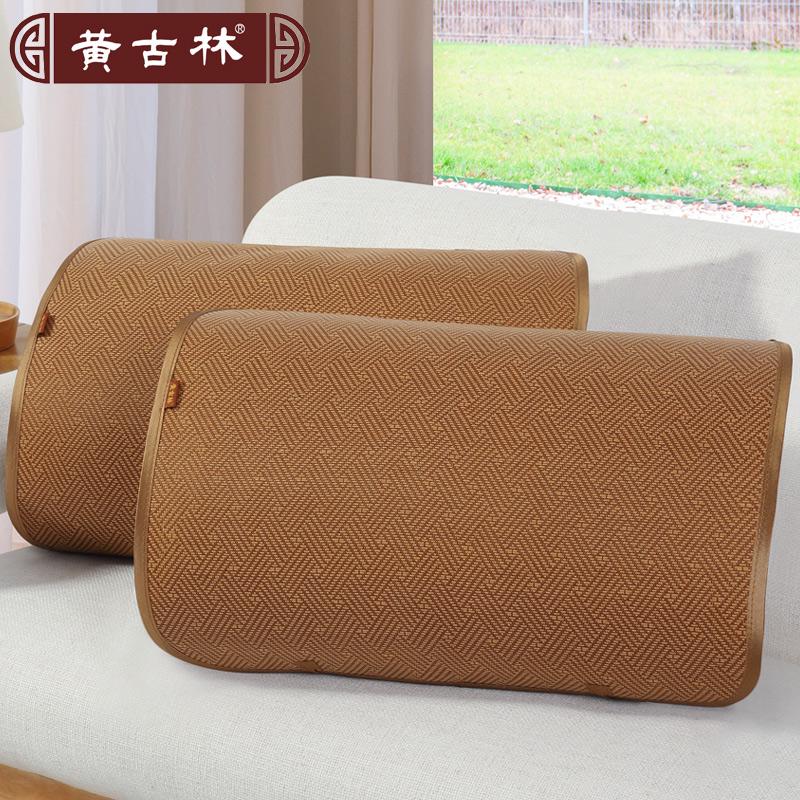 黄古林凉席枕片HG-9574