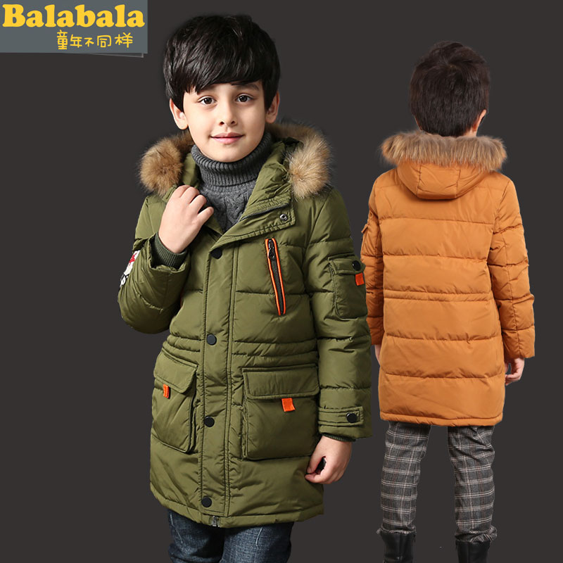 巴拉巴拉男童羽绒服2015新款中大童男孩冬装儿童中长款毛领外套潮