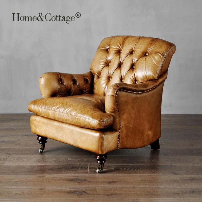 Home&Cottage真皮单人沙发5174